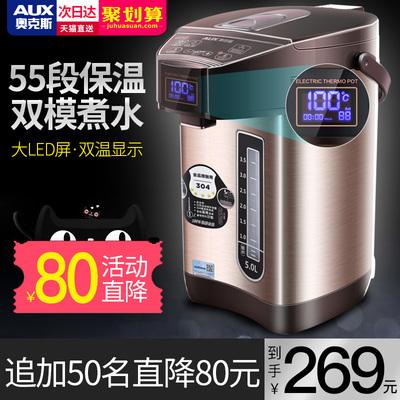 我见过,我了解AUX/奥克斯HX-8518热水壶 家用自动断电 自动保温哪个好?不看后悔 曝光广告背后的内幕!