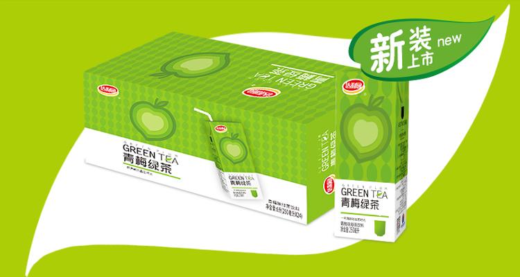达利园 青梅绿茶 250mlx24盒 券后24.9元包邮 买手党-买手聚集的地方
