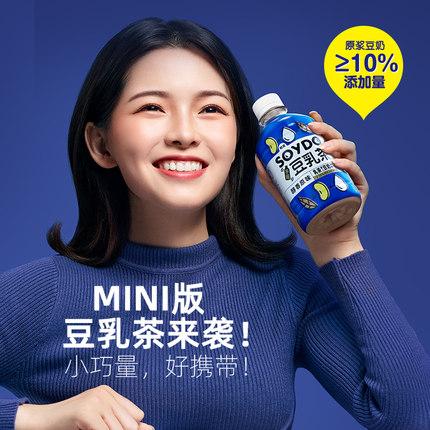 达利园手摇豆乳茶饮料330ml*15瓶/整箱元气桃桃蒸青奶绿新款上市