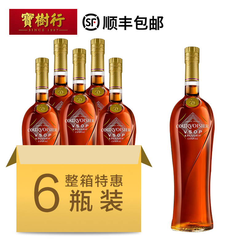 寶樹行 拿破侖金尊VSOP700ml*6 干邑白蘭地法國進口洋酒
