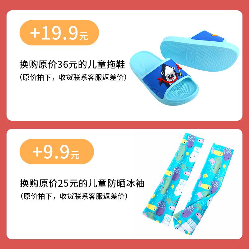 【柠檬宝宝】儿童分体式防紫外线泳衣