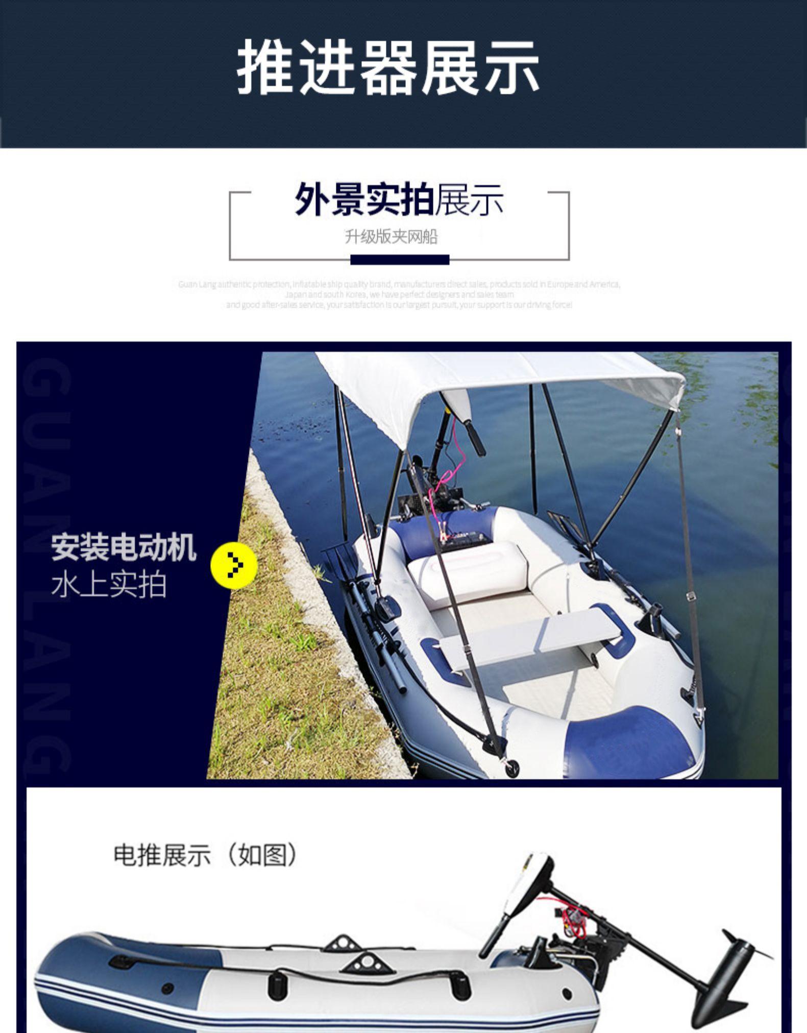 自动橡皮艇橡皮艇加厚硬底皮划艇双人钓鱼衝锋舟气垫耐磨救生汽艇详细照片