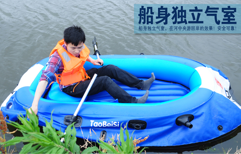 2 3 person rubber kayak upgrade thick inflatable fishing for 3 person fishing boat