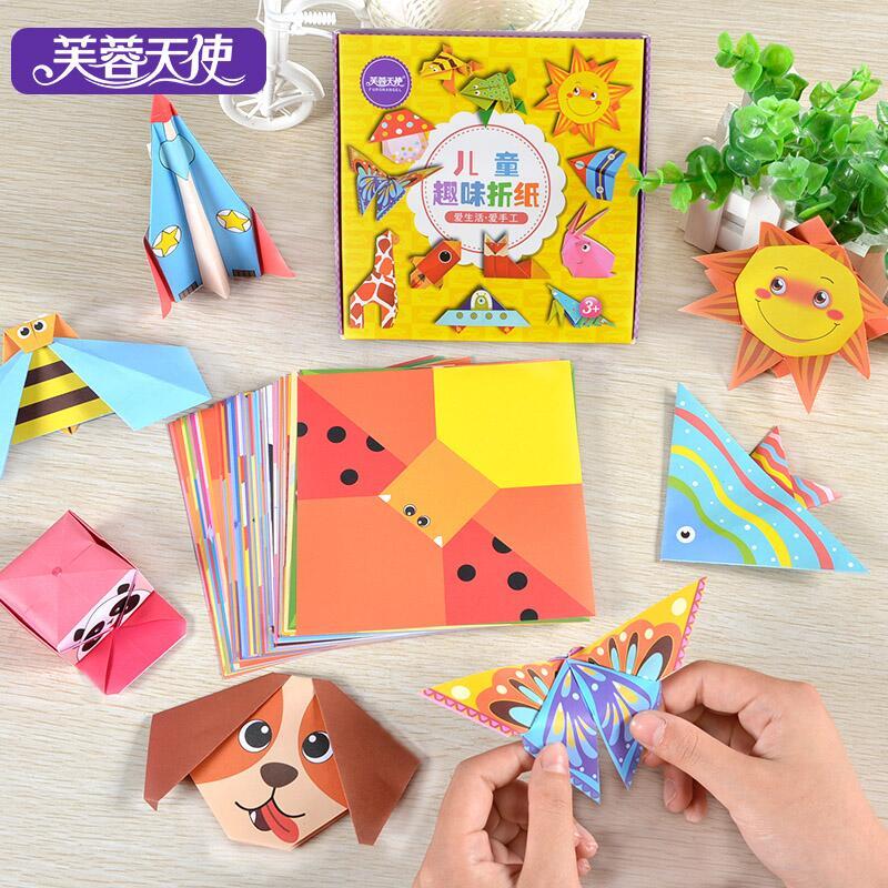 芙蓉天使折纸书大全儿童剪纸手工diy制作益智初级幼儿园立体玩具