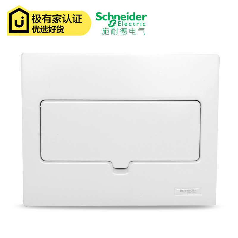 Schneider Electric Tianxin 12 circuit strong electric box ea9f1x12 on