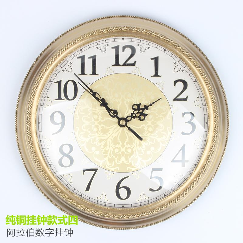Настенные часы 9043
