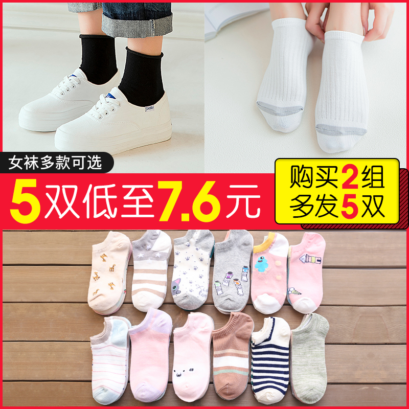 Socks ladies socks socks female tube cotton socks ins tide shallow mouth summer Korean thin section Korea cute Japanese