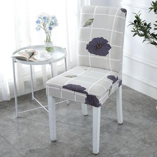 连体简约通用弹力椅子坐垫套