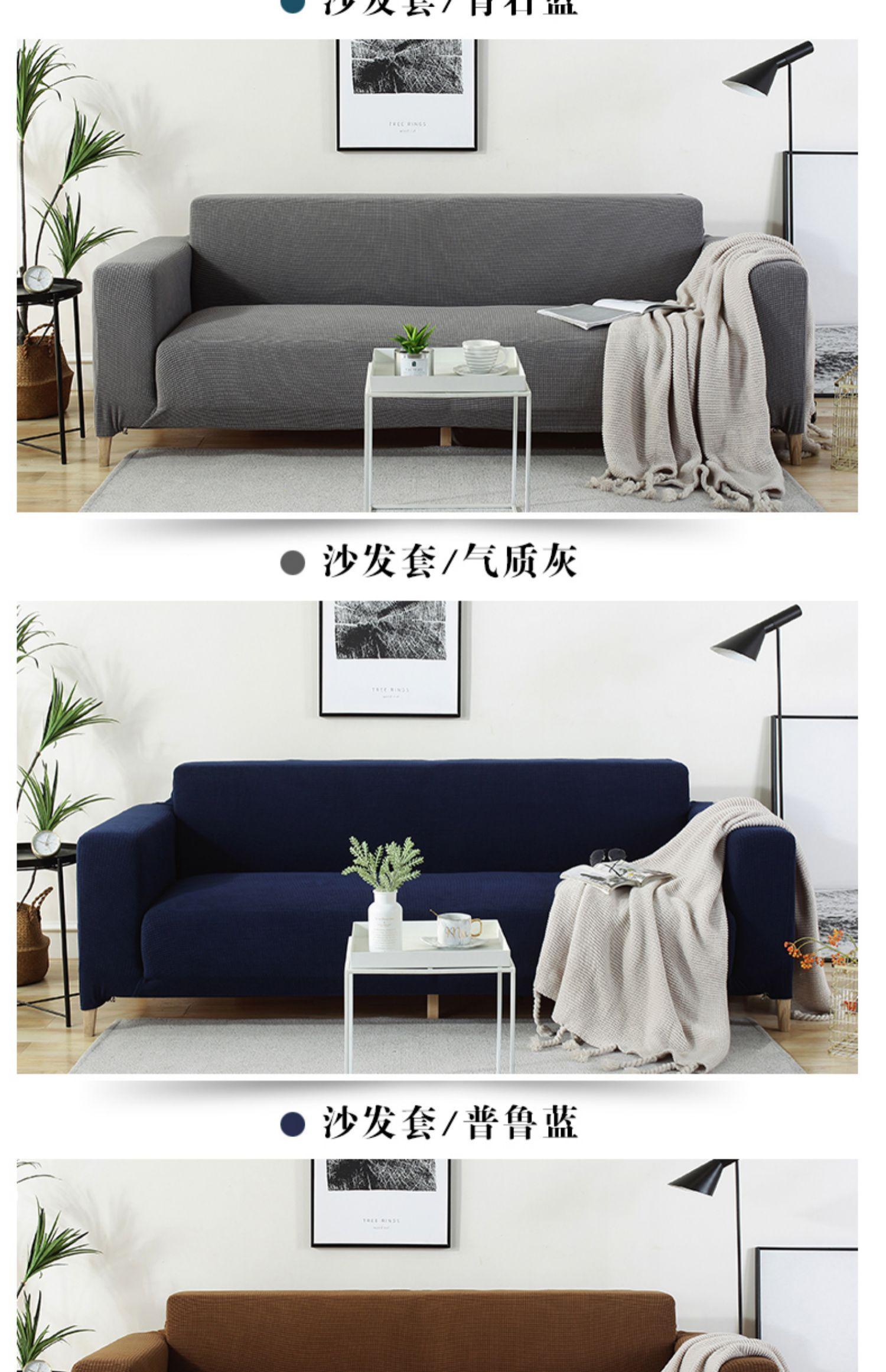 趣缘弹力沙发套罩萬能全包沙发坐垫