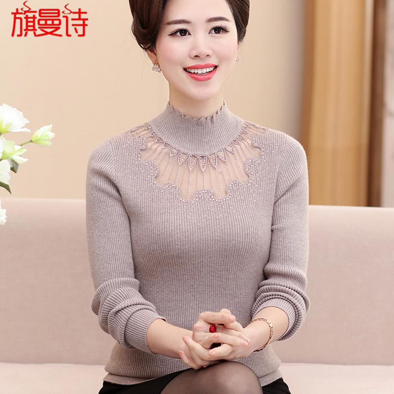 Mẹ mặc áo sơ mi màu rắn hàng đầu phụ nữ trung niên mùa xuân áo len cổ cao phụ nữ trung niên áo len mới - Phụ nữ cao cấp