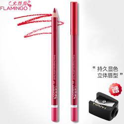 Flamingo lip lines lasting moisturizing does not decolor the mute waterproof bean sand color female hook line no color painting lip red