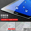 10.1 inch 8 inch anti-anti-computer blue flat glass original film Huawei M5 steel film m5pro 8.4 inches 10.8 inches protective film m5 Huawei full screen version of the flat membrane part-youth