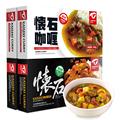 【天鹏】日式块状黄咖喱块100g*4盒