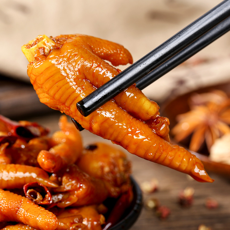 有友泡椒凤爪230g*2袋小包装熟食酸菜椒香鸡爪小零食小吃即食肉食