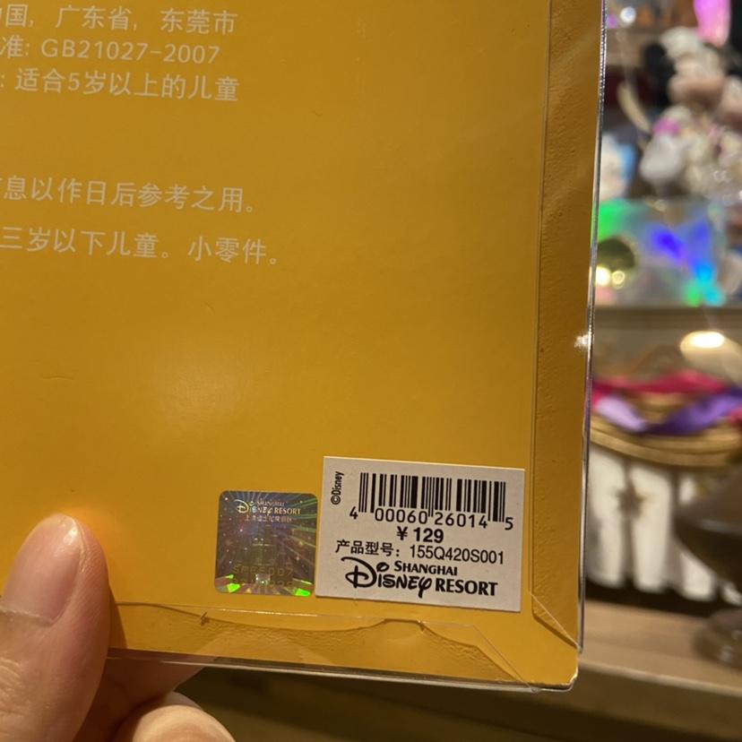 上海迪士尼太空萌系列圓珠筆米奇米妮圓珠筆唐老鴨黛絲圓珠筆文具