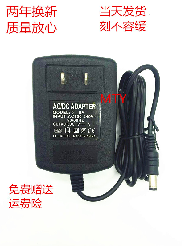 Suitable for ONEMO net through the slow aging cleansing instrument massager  power adapter charger