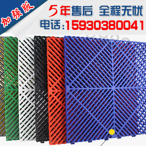 Car Wash Car Beauty 4s Shop Plastic Mosaic Grille Car Wash Floor