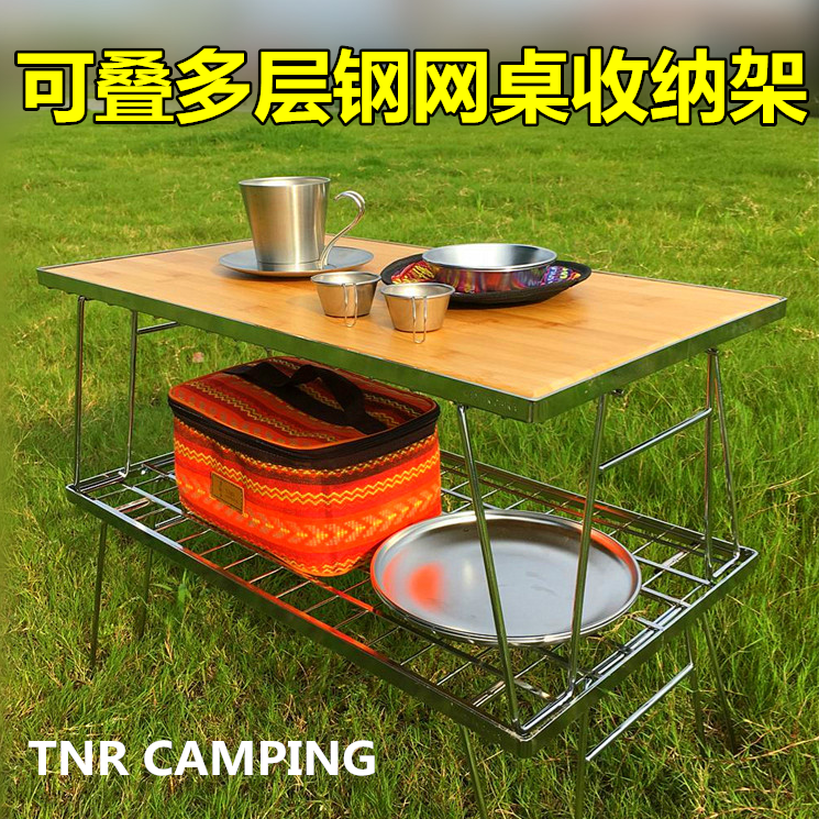 USD TNR Camping Equipment Multifunctional Outdoor Steel Mesh - Mesh picnic table