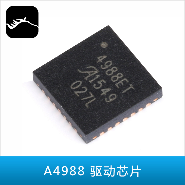 Aftermarket 4988 chip micro step motor driver Red Rabbit motherboard 3d  printer spare parts