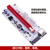PCI-E 1x to 16x three-interface mining card red card slot red line 008S upgrade