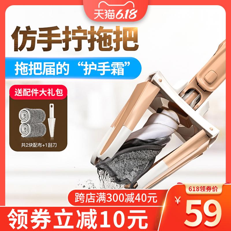 蝴蝶夹免手洗平板拖把家用拖布瓷砖地一拖旋转墩布懒人拖地神器净