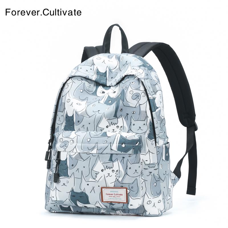 Forever cultivate印花双肩包女韩版 休闲背包校园高中学生书包女