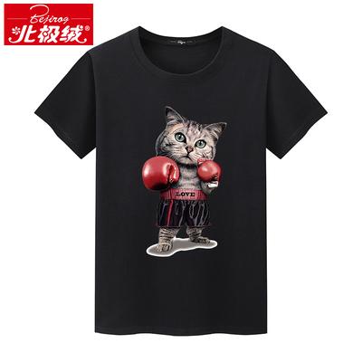 【北极绒】短袖男圆领纯棉T恤
