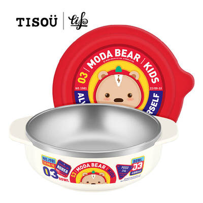 韩国进口TISOU爱婴小铺儿童餐具不锈钢辅食碗婴儿保温碗防摔
