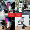 Car Mobile Phone Holder Car Air outlet Suction cup navigator Seat Instrument Stand Multifunctional General supplies
