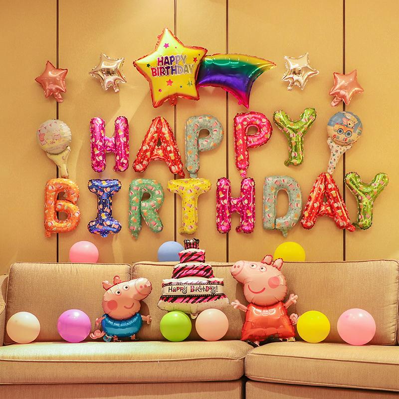 儿童生日装饰气球宝宝一周岁生日场景布置女孩派对会场主题背景墙