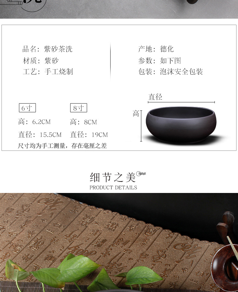 Large purple sand tea wash to kung fu tea accessories for wash washing bowl cups water jar trumpet writing brush washer from black ashtray