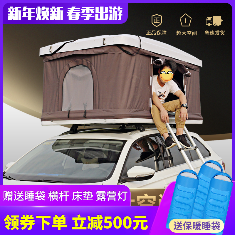Car roof tent bed automatic self-driving tour Hard shell outdoor double car pickup SUV Car tent