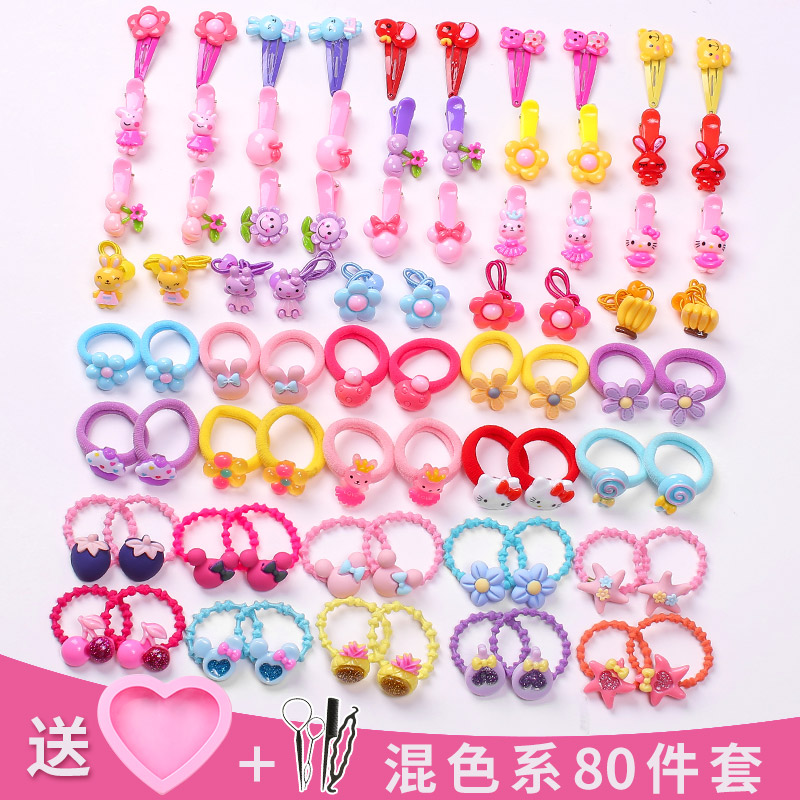 95% bought   16#mixed color value  hairpin hairpin 80 piece set