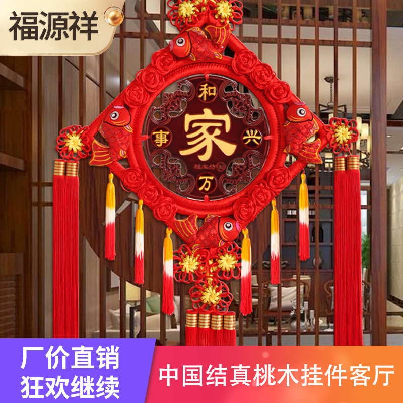 showers of auspicious Chinese knot pendant sitting room large pendant mahogany everyone porch home decoration section peace town house