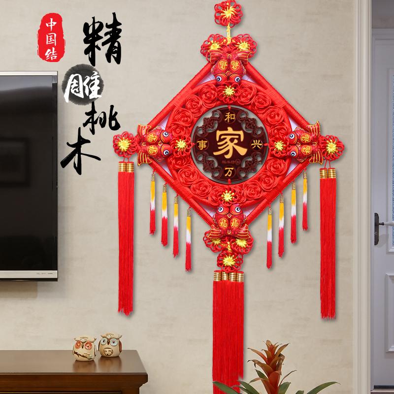 中国结壁挂背景福字家居桃木装饰挂件客厅大号玄关小号墙挂饰礼品