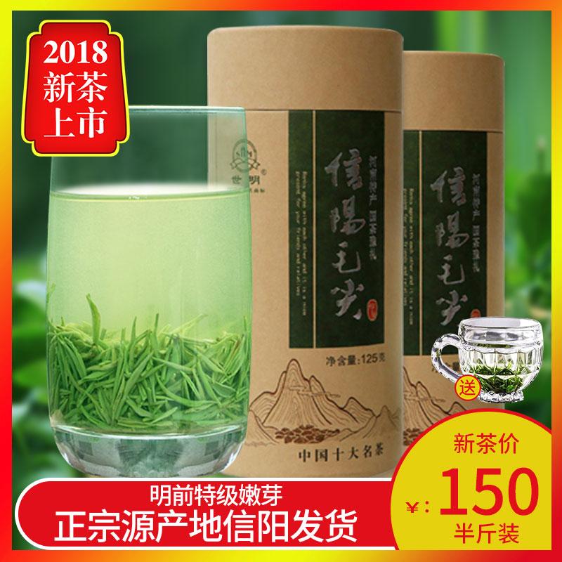 Shiming Xinyang Maojian 2018 новый Чай перед специальными тендерными почками зеленый чай массовое производство и продажа 250 г