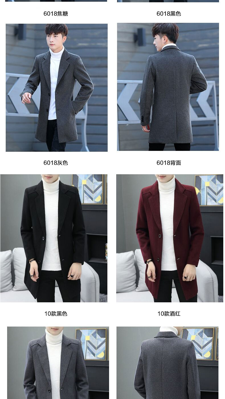 Winter windcoat men's middle and long Korean version of the trend with a cap plus plush thick wool coat men's coat 50 Online shopping Bangladesh
