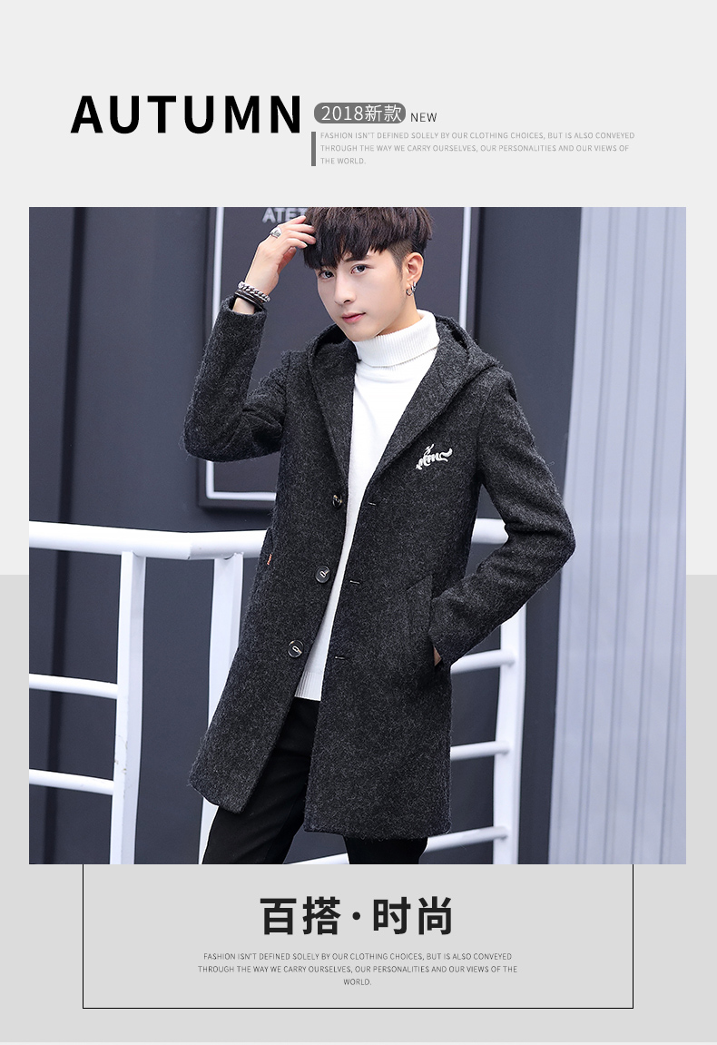 Winter windcoat men's middle and long Korean version of the trend with a cap plus plush thick wool coat men's coat 44 Online shopping Bangladesh