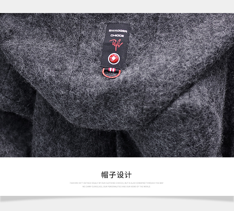 Winter windcoat men's middle and long Korean version of the trend with a cap plus plush thick wool coat men's coat 63 Online shopping Bangladesh