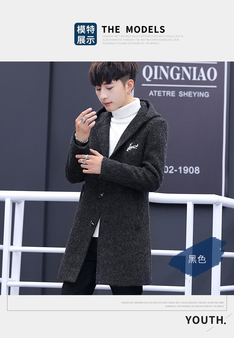 Winter windcoat men's middle and long Korean version of the trend with a cap plus plush thick wool coat men's coat 54 Online shopping Bangladesh