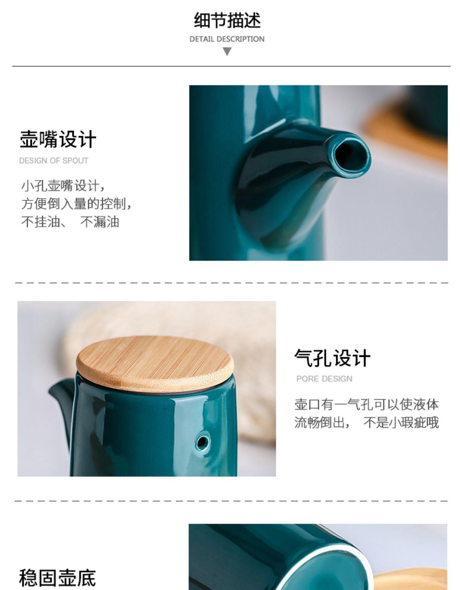 Ceramic oil pot high - capacity kitchen leakproof household vinegar pot seasoning oil bottle glass pot of soy sauce vinegar bottle
