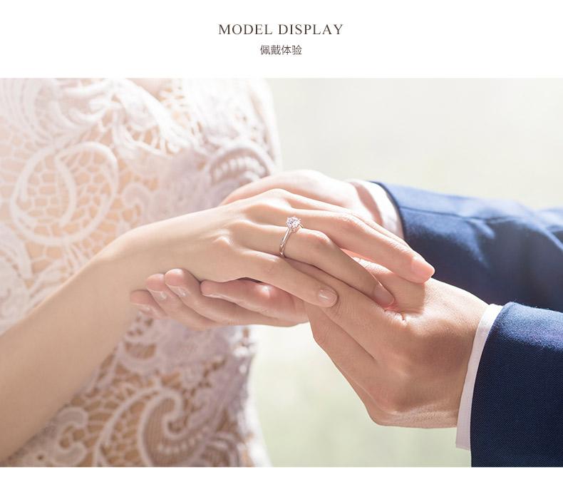 经典款克拉钻石戒指女戒求婚结婚钻戒婚戒官方旗舰店详细照片