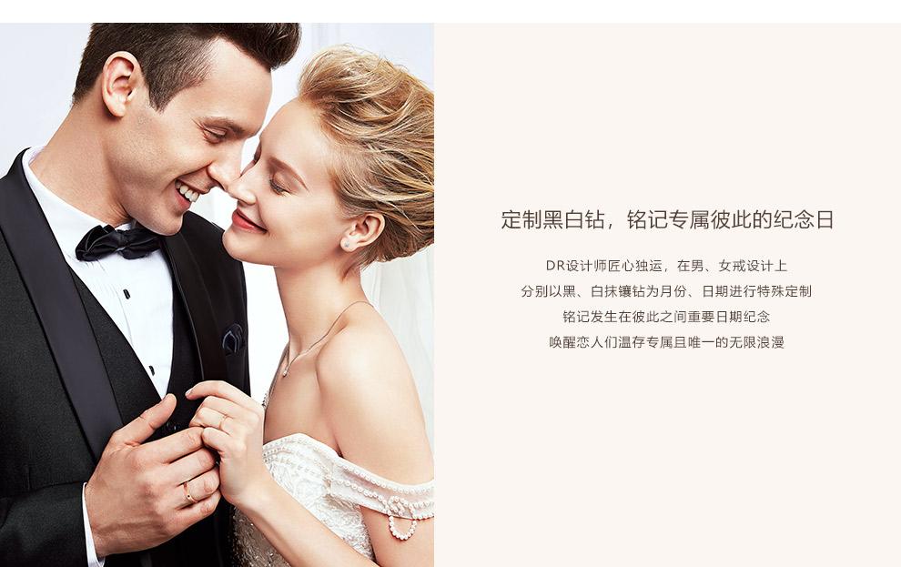 片刻永恆情侣对戒男女结婚钻石戒指官方旗舰店正品详细照片