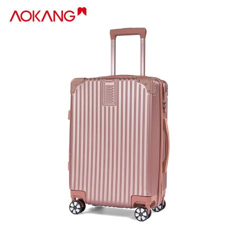 行李箱ins网红新款轻便旅行箱男女小型20寸拉杆箱24密码箱万向轮