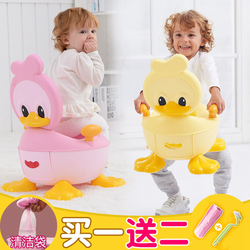 Childrens Toilet Bowl Female Baby Infant Child Seat Washer 1 3 6
