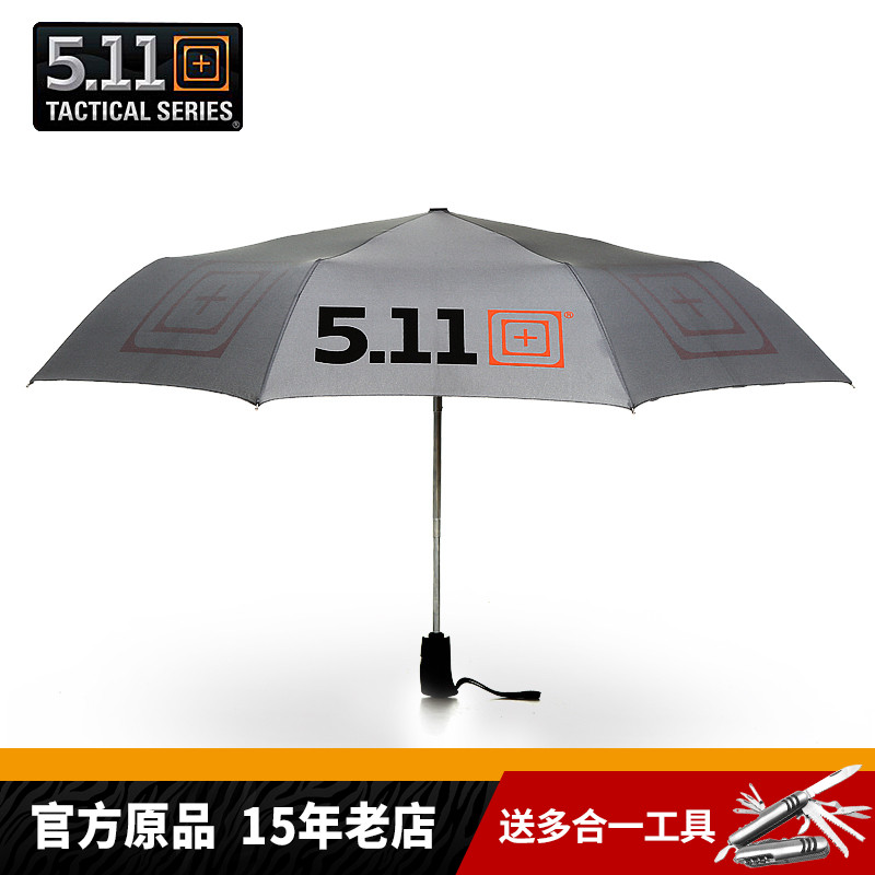 5.11 Folding Umbrella Men And Women Outdoor Portable Sunshade Sunscreen  Anti UV USA 511 Automatic Umbrella