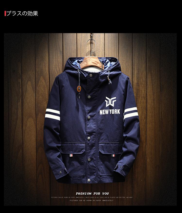 Áo khoác nam phần mỏng Hàn Quốc casual loose áo khoác thanh niên mặc sinh viên mùa xuân và mùa hè áo khoác thể thao bóng chày quần áo triều
