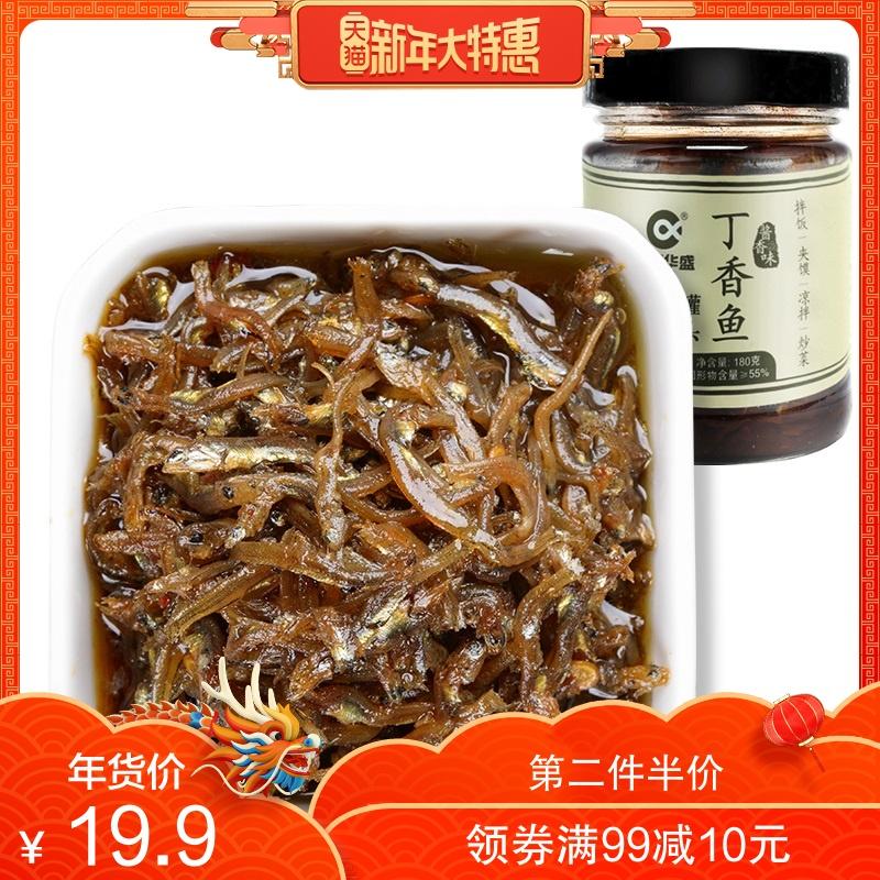 华盛酱香味丁香鱼罐头美味下饭菜营养佐菜拌饭180g