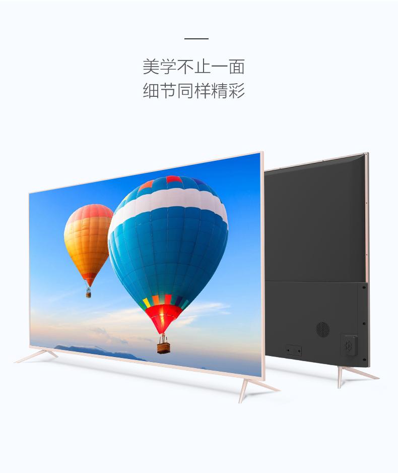 电视机推荐:kktv U55V 55英寸4K超清金属64位21核人工智能语音LED液晶电视机