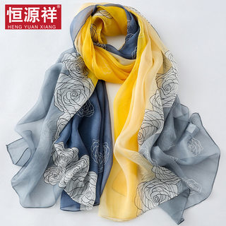 Hengyuanxiang 100% silk scarves women's spring mulberry silk long shawl sunscreen gauze all-match thin scarf